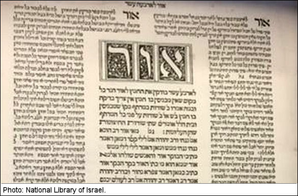 Jewish writings and translations for our era