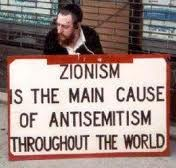This fighting world, Zionism and Israel #7
